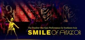 smile_of_angkor