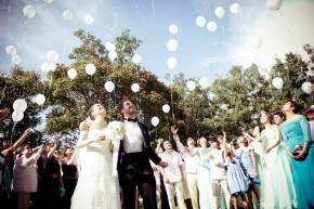 Si te vas a casar, que sea una bodadestino